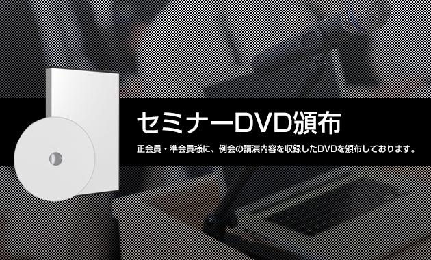 eyecatch_dvd